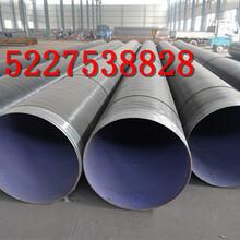 辽宁内环氧外3pe防腐钢管厂家价格(多少钱一吨)-生产公司图片