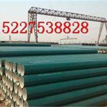 西安普通级3PE防腐钢管厂家(多少钱一吨)图片