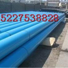 今日朔州(推荐)√TPEP防腐钢管厂家电话图片