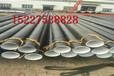 咸宁IPN8710防腐无缝钢管来样定制