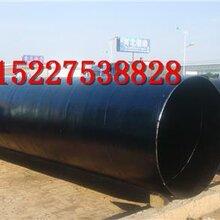 泰州污水用防腐钢管厂家价格%特别资讯图片