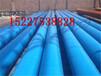 莱芜3PE防腐无缝钢管大量现货