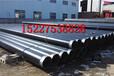 昌吉DN700水泥砂浆防腐钢管生产厂家价格(电话)%多少钱一吨(米)√昌吉今日推荐