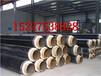 安徽DN300保温钢管生产厂家价格(电话)%√安徽今日推荐