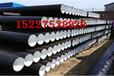 葫芦岛国标环氧煤沥青防腐钢管厂家价格%多少钱一米√今日葫芦岛推荐