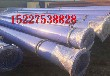 鄂州国标保温钢管厂家价格(电话)%多少钱一吨√鄂州股份有限公司