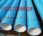 毕节加强级3pe防腐螺旋钢管生产厂家价格(电话)%多少钱一吨(米)√今日毕节推荐