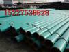 泸州TPEP防腐钢管/厂家价格%庆祝中华人民共和国成立70周年!