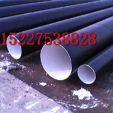 十堰DN螺旋鋼管價格%廠家(每米多少錢)圖片