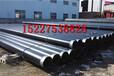 商洛加强级3pe防腐钢管特别推出