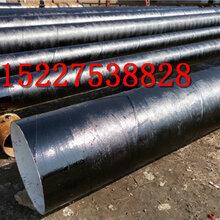 四平小口径涂塑钢管厂家价格(电话)%多少钱一吨√四平股份有限公司图片