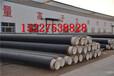 哈密3pe防腐钢管厂家价格(电话)%多少钱一吨√哈密股份有限公司