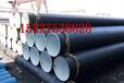 株洲DN20tpep防腐钢管生产厂家价格(电话)%多少钱一吨(米)√株洲今日推荐