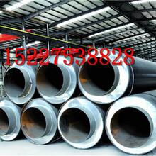 陕西钢套钢保温钢管驰名商标$图片