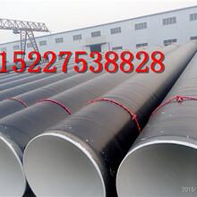 吉林3pe防腐鋼管廠家價格(多少錢一噸)-生產公司圖片