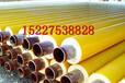 临沂大口径涂塑钢管厂家价格(电话)%多少钱一吨√临沂股份有限公司