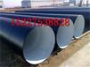 德州小口径3pe防腐钢管厂家价格(电话)%多少钱一吨√德州股份有限公司