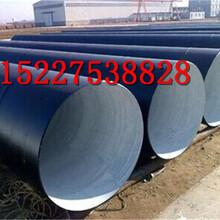 滨州防腐钢管知名厂家%图片