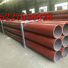 榆林黄夹克保温钢管品质保证%图片