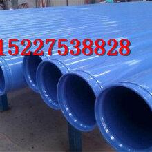 潍坊环氧煤沥青防腐钢管厂家%价格介绍图片