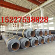 白山小口径3PE防腐钢管厂家电话%多少钱一吨√今日白山推荐图片