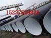 乌兰察布无缝钢管生产厂家价格(电话)%多少钱一吨(米)√今日乌兰察布推荐