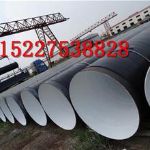 江西DN600法兰生产厂家价格(电话)%√江西今日推荐图片