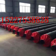 上海DN20环氧煤沥青防腐钢管生产厂家价格(电话)%多少钱一吨(米)√上海今日推荐图片