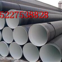 阳泉3PE防腐燃气钢管厂家价格(电话)%多少钱一吨√阳泉股份竞博国际图片