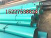 成都DN400环氧煤沥青防腐钢管生产厂家价格(电话)%√成都今日推荐