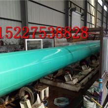 揭陽大口徑3pe防腐鋼管知名廠家%圖片
