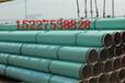 南通小口径保温钢管厂家价格%多少钱一米√今日南通推荐