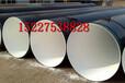 来宾DN150涂塑钢管生产厂家价格(电话)%多少钱一吨(米)√来宾今日推荐