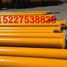 大同小口径保温钢管厂家价格(电话)%多少钱一吨√大同股份有限公司图片