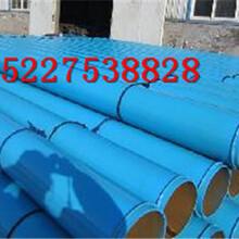 内蒙古污水专用环氧煤沥青防腐钢管厂家(多少钱一吨)图片