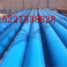 廈門DN供暖用保溫鋼管價格%廠家(每米多少錢)圖片