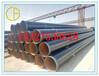 (江苏3PE防腐螺旋钢管厂家价格(多少钱一吨))%特别推出