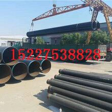 婁底DN700tpep防腐鋼管生產廠家價格(電話)%√婁底今日推薦圖片