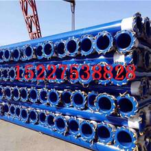 娄底DN70镀锌钢管生产厂家价格(电话)%√娄底今日推荐图片