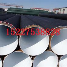 七台河tpep防腐钢管品质保证%图片