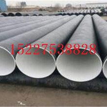 芜湖DN走水用防腐钢管价格%厂家(每米多少钱)图片