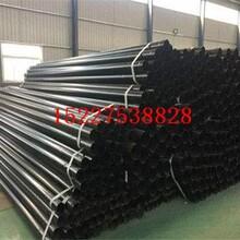 隨州涂塑鋼管廠家推薦(每米多少錢)圖片