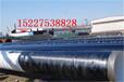 黔南饮水专用防腐钢管厂家最新产品介绍