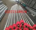曲靖DN黑夹克保温钢管价格%厂家(PN多少钱一米)