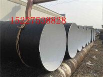 四川加强级3PE防腐钢管厂家最新产品介绍图片5