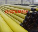 黔南输水专用防腐钢管厂家价格特别介绍图片