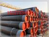 保山地埋式3pe防腐钢管厂家最新产品介绍