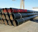 德宏走水用防腐钢管厂家最新产品介绍图片