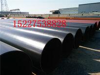四川加強級3PE防腐鋼管廠家最新產品介紹圖片4