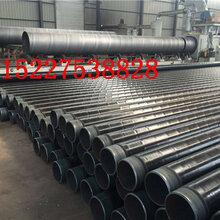 通辽地埋式保温钢管厂家价格特别介绍图片